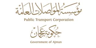 مؤسسة المواصلات العامة عجمان