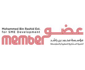عضو مؤسسة محمد بن راشد لتنمية المشاريع الصغيرة و المتوسطة